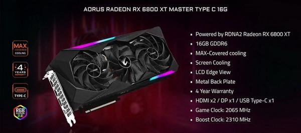 Gigabyte первой назвала цены на неэталонные версии Radeon RX 6800 (XT) — до $899