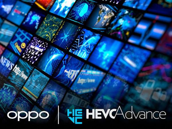 OPPO присоединяется к патентному пулу HEVC Advance