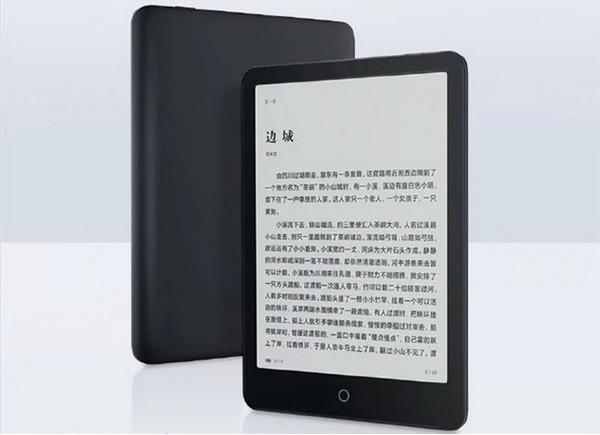 Xiaomi сегодня представит электронную книгу Mi EBook Reader Pro за $198