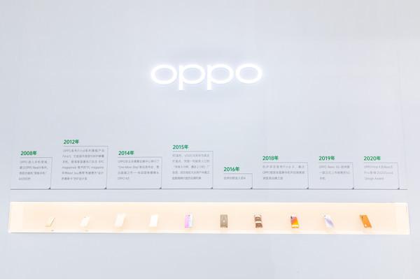 OPPO и дизайн-студия Nendo представили несколько новых концептуальных проектов