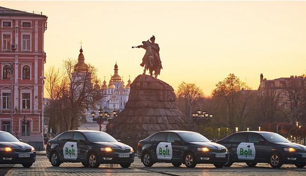 Компания Bolt запустила новую категорию Go в Киеве