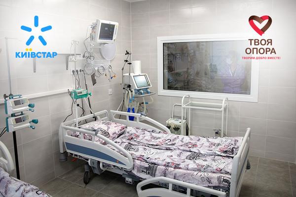 Киевстар передал больницам 10 аппаратов ИВЛ и 20 мониторов пациента