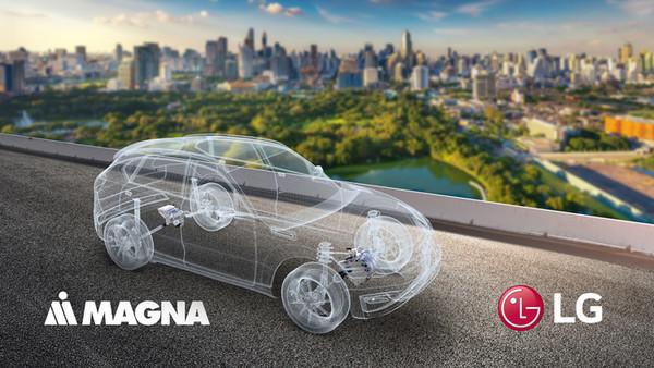 LG и Magna займутся производством силовых компонентов для электромобилей