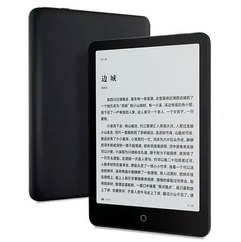 Электронная книга Xiaomi Mi Reader Pro получила 7,8