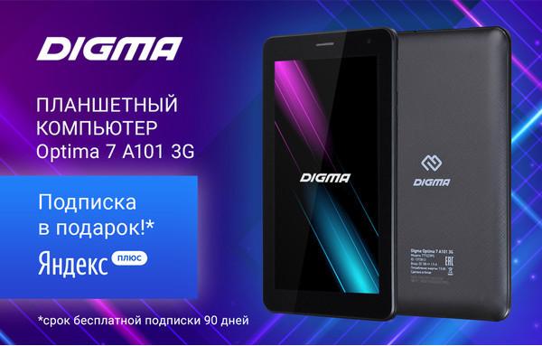 Новый планшет Оptima 7 A101 3G