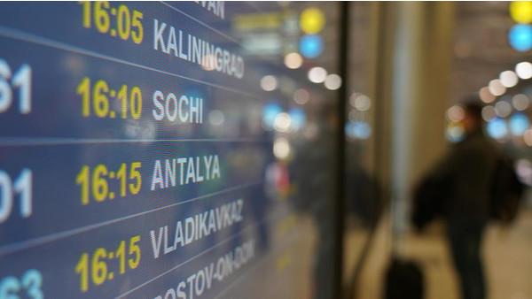 Turkish Airlines приостанавливает рейсы в четыре страны