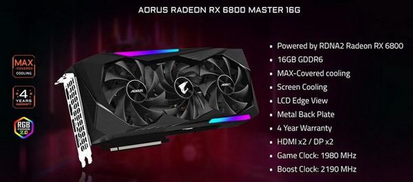 Gigabyte первой назвала цены на неэталонные версии Radeon RX 6800 (XT) — до 9