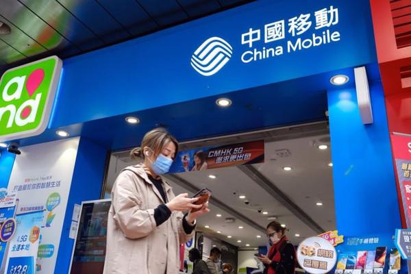 Нью-йорская биржа продолжит торговать акциями китайских операторов связи