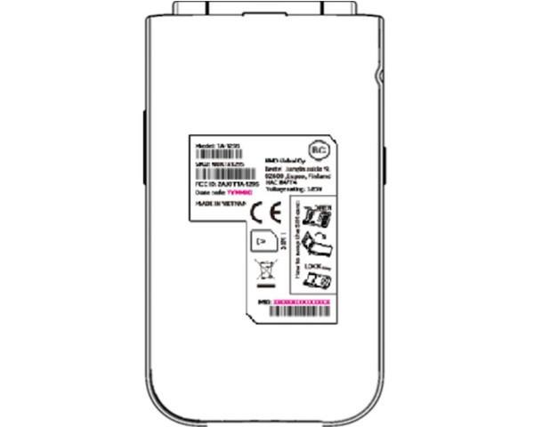 К релизу готовится новый телефон Nokia в формате раскладушки с поддержкой LTE