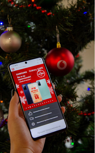 Что покупали украинцы к Новому году: аналитика Vodafone Retail