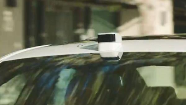 Выходцам из Apple удалось разработать лидар для авто