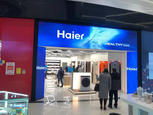Oткрытие нового фирменного магазина Haier в ТРЦ Lavina Mall