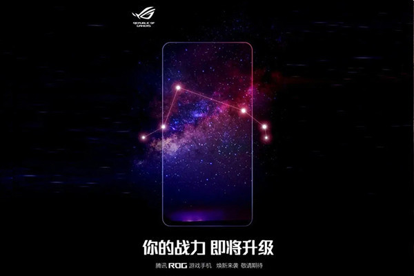 Игровой смартфон ASUS ROG Phone 5 с 16 Гбайт оперативной памяти