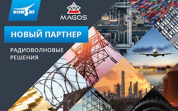 РОМСАТ - официальный дистрибьютор Magos в Украине