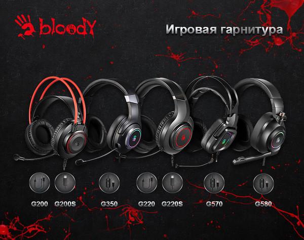 Стартовали продажи новых моделей игровых гарнитур Bloody