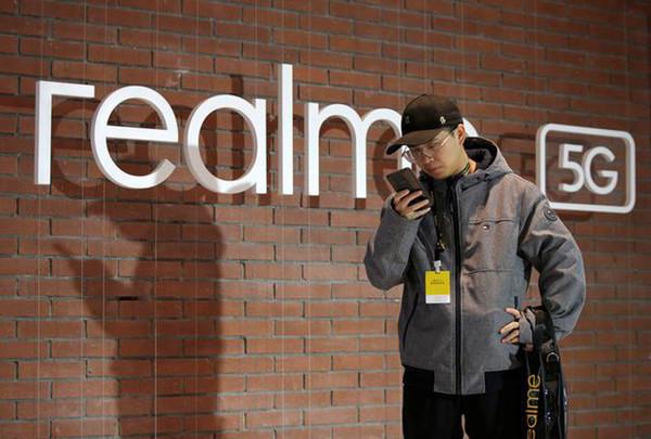 Realme готовит загадочный смартфон RMX3161 с поддержкой 5G
