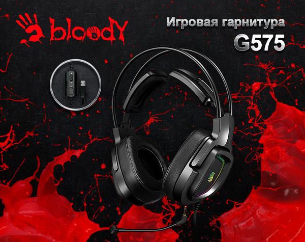 Игровая гарнитура Bloody G575
