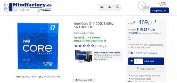 Intel Core i7-11700K (Rocket Lake-S) уже можно купить в Германии