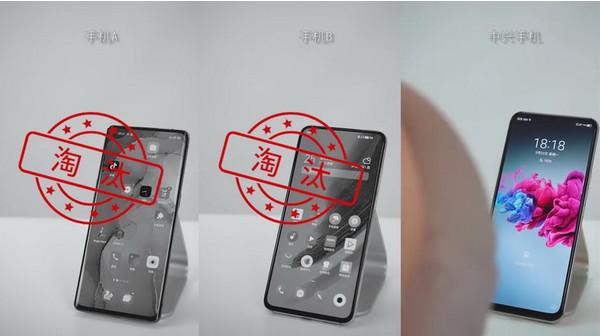 ZTE создала датчик Face ID, который прячется под экраном