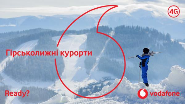 Абоненты Vodafone Украина установили рекорды по скорости и объёму 4G интернета