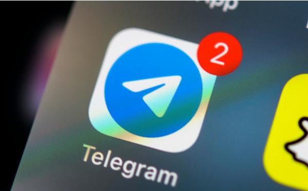Арабские фонды Mubadala и Abu Dhabi CP купили бонды Telegram на $150 миллионов