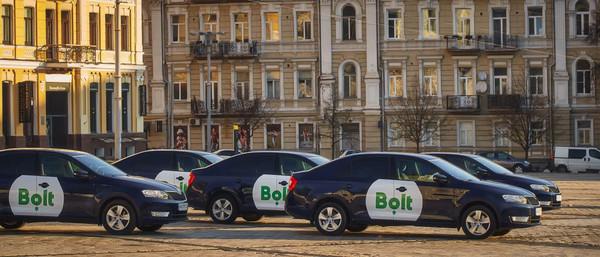В Хмельницком появился сервис для заказа поездок Bolt