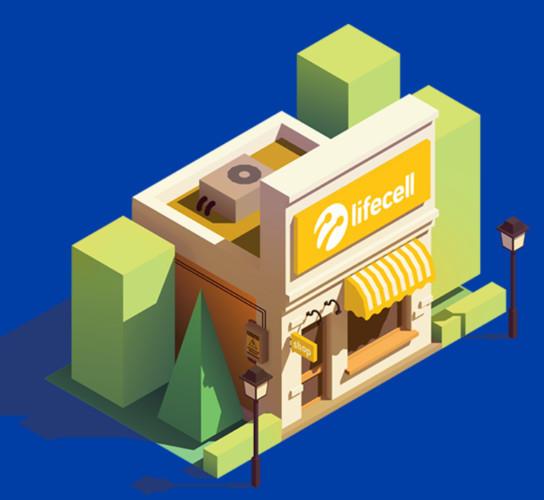 lifecell ищет партнеров для брендовых магазинов