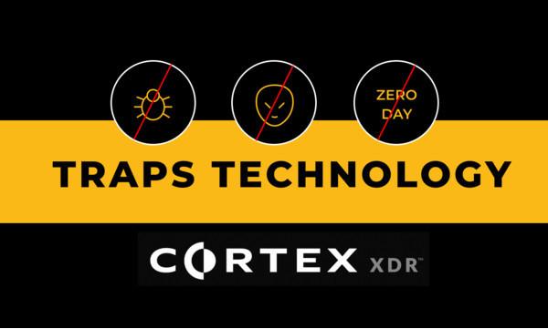 Cortex XDR: защита конечных точек с технологией Traps