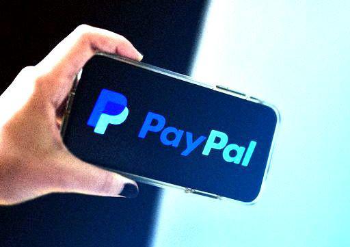 Когда PayPal заработает в Украине