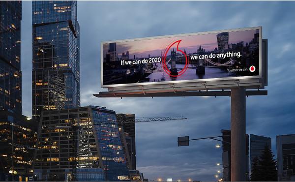 Vodafone в 2020 году: ускорение роста и развития цифровых услуг