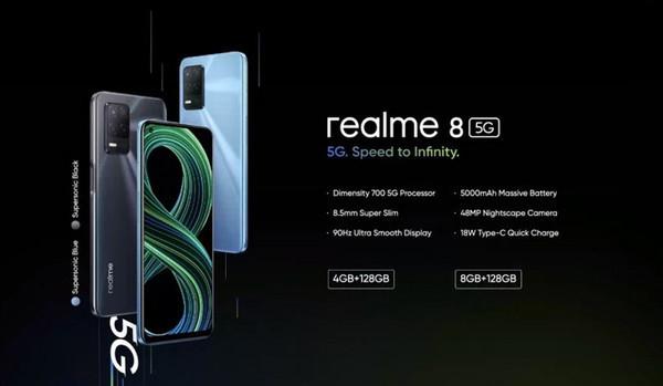 Представлен смартфон Realme 8 5G с процессором Dimensity 700 и 90-Гц дисплеем