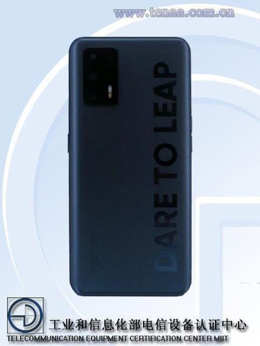 Смартфон Realme 8i с поддержкой 5G получит дисплей AMOLED и платформу MediaTek