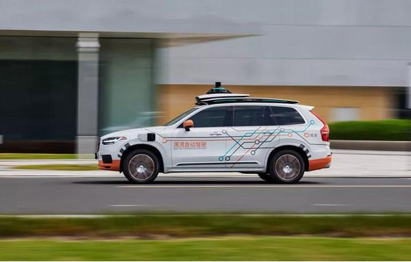 Volvo поможет китайскому конкуренту Uber создать парк беспилотных такси