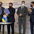 Киевстар будет предоставлять цифровые решения для развития инфраструктуры