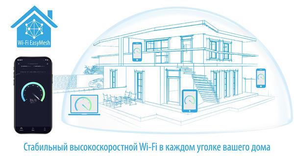 D-Link начала продажи маршрутизаторов AC1200 Wave 2 DIR-825/I и DIR-822/E