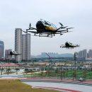В Китае начата государственная сертификация беспилотных аэротакси EHang EH216