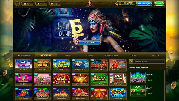 Бонусы от казино Elslots: как их получить и вывести