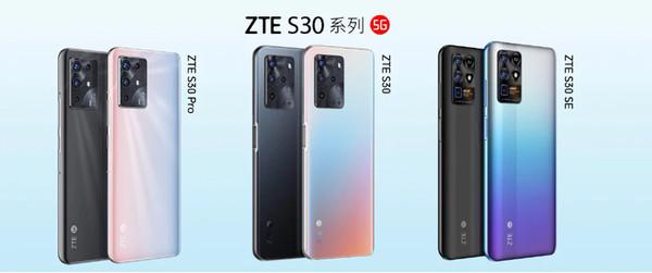 ZTE представила молодёжные смартфоны S30, S30 SE и S30 Pro с поддержкой 5G
