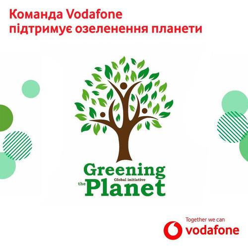 Vodafone поддержал эко-инициативу высадки деревьев -
