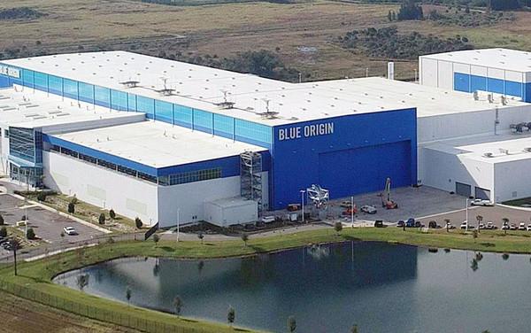 Пентагон поручил Blue Origin разработку космического корабля с атомными двигател