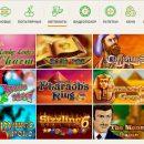 Онлайн казино - использование профиля и перспектива начисления крупного бонуса